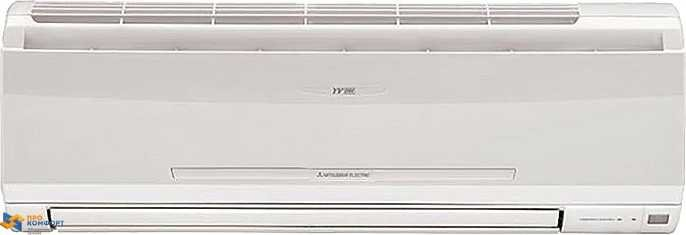 Сплит система Mitsubishi Electric MS-GF25VA / MU-GF25VA